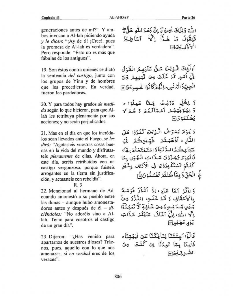 046-Al-Ahqaf-6