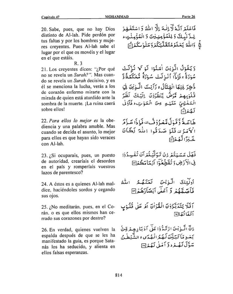 047-Mohammad-5