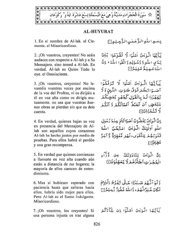 049-Al-Huyurat-2