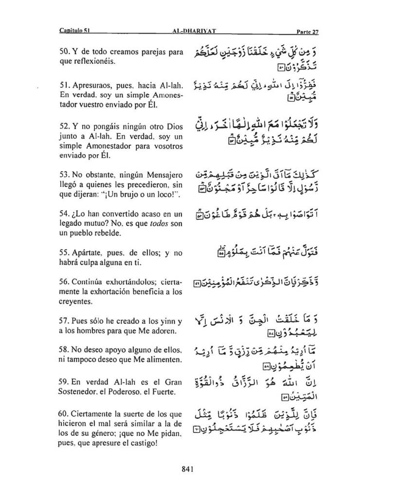 051-Al-Dhariyat-6