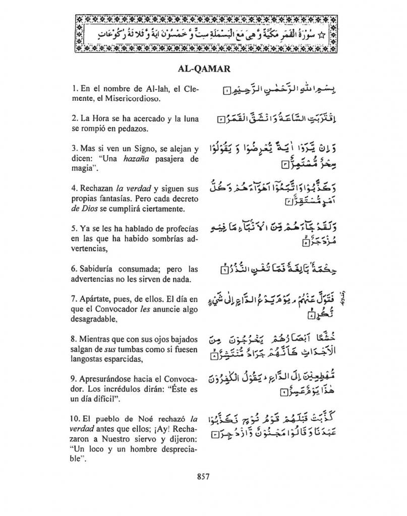 054-Al-Qamar-2
