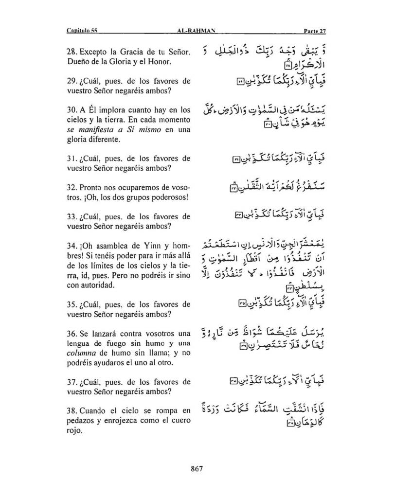 055-Al-Rahman-5