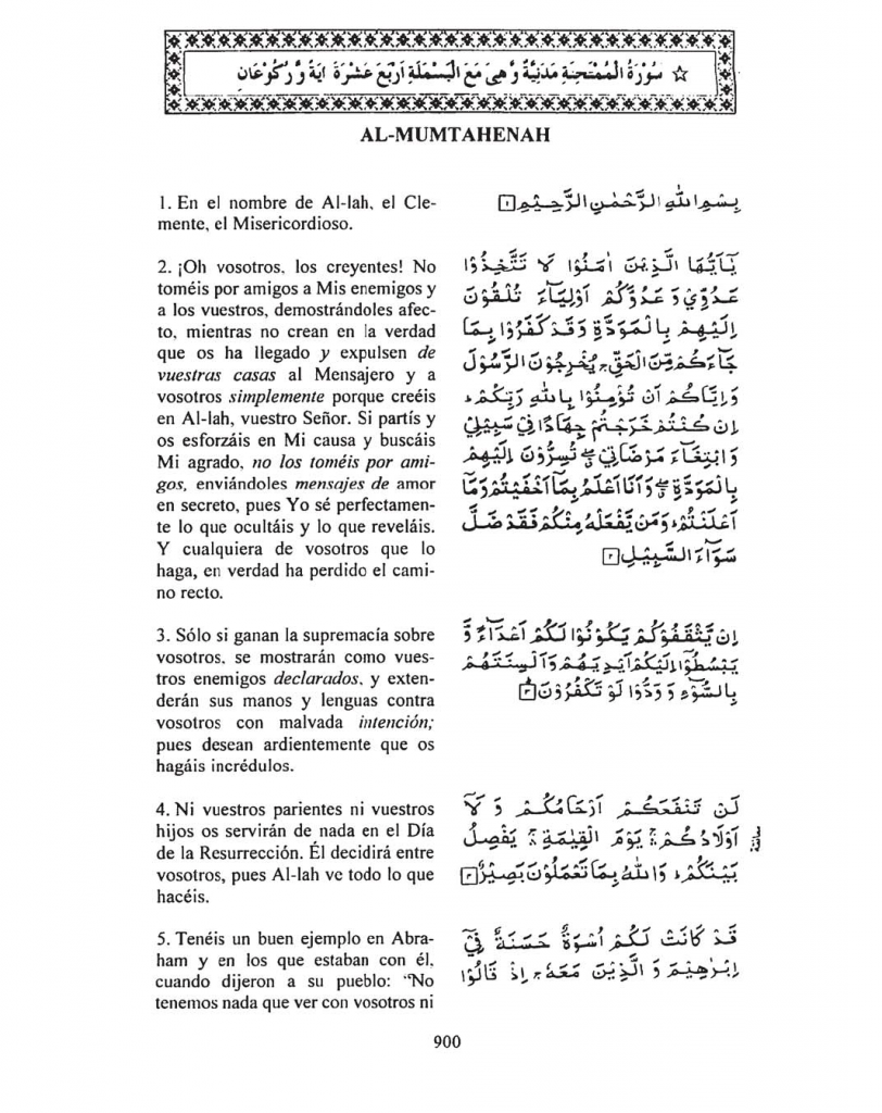060-Al-Mumtahenah-2