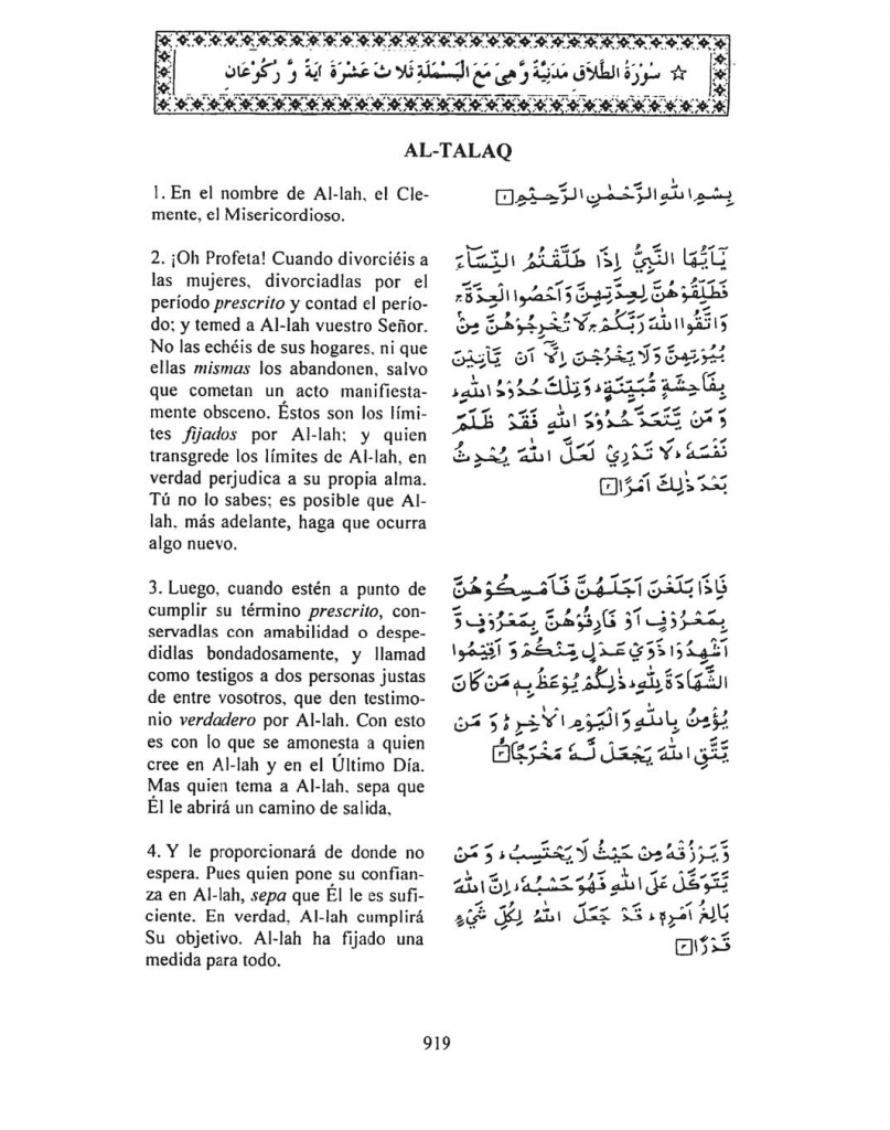 065-Al-Talaq-2
