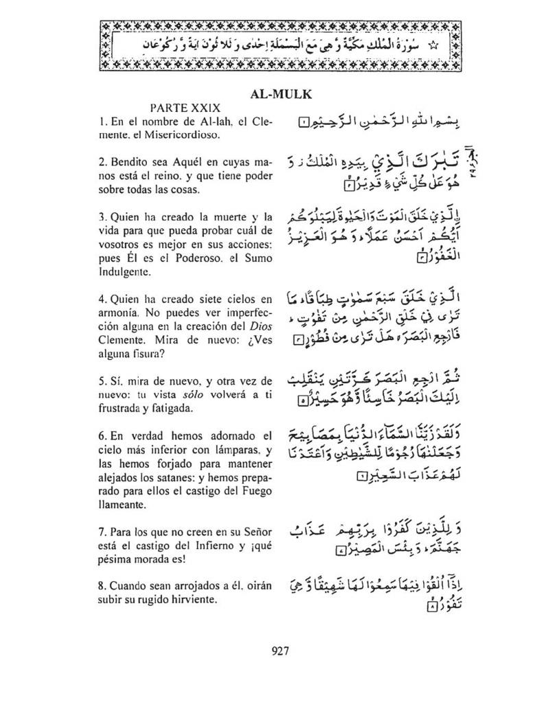 067-Al-Mulk-2