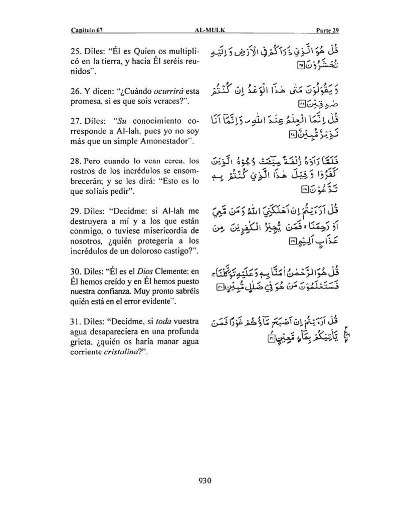 067-Al-Mulk-5