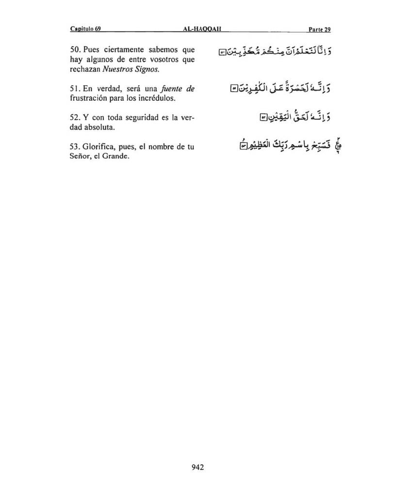 069-Al-Haqqah-6