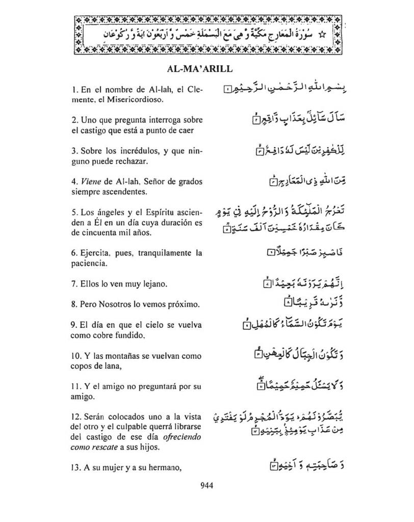 070-Al-Ma'arill-2