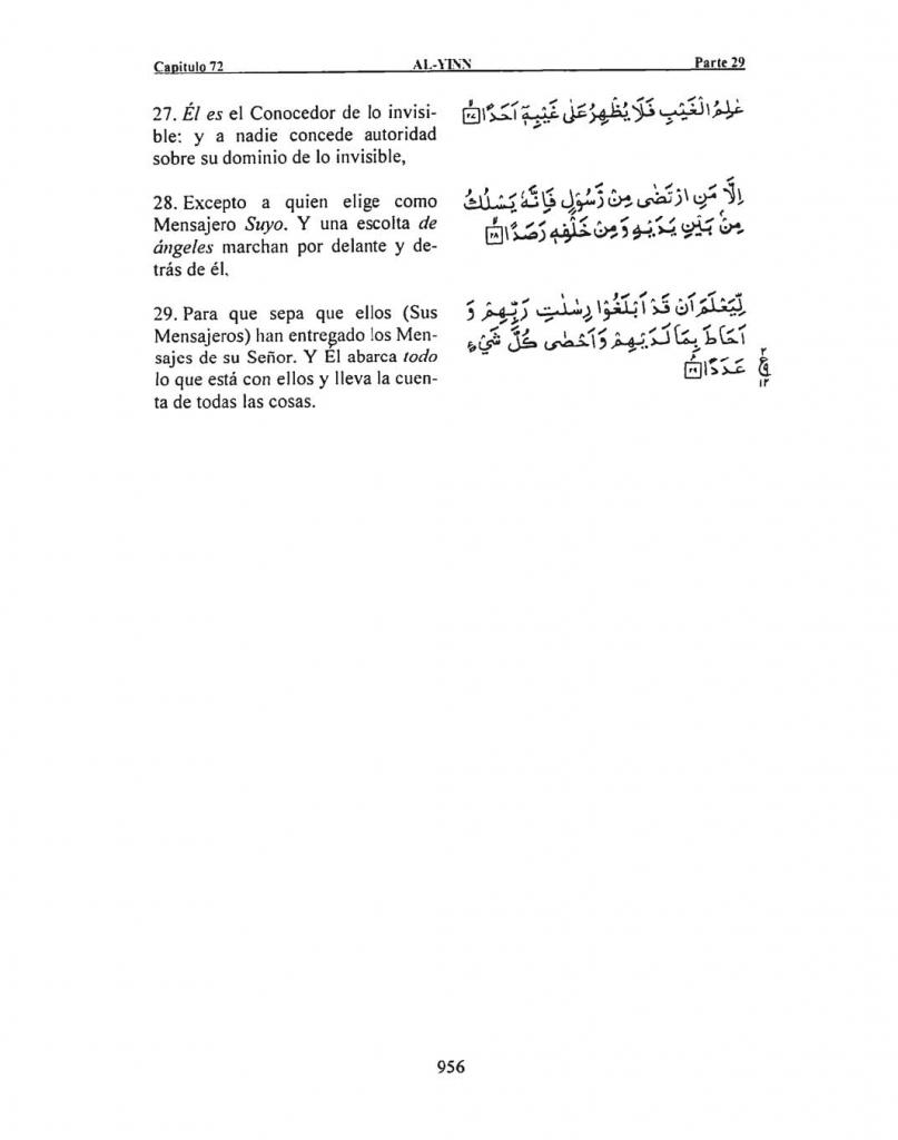 072-Al-Yinn-5