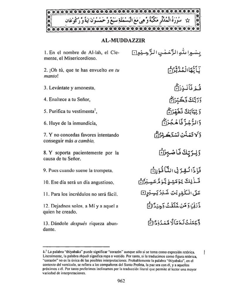 074-Al-Mudazzir-2
