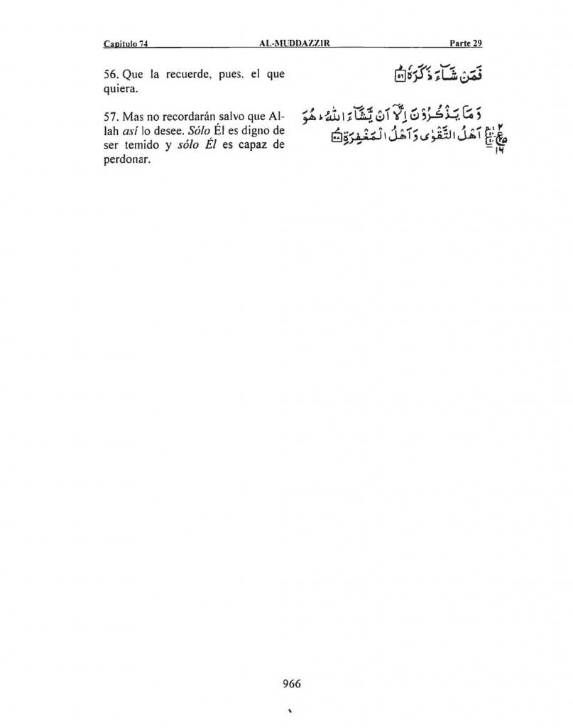 074-Al-Mudazzir-6