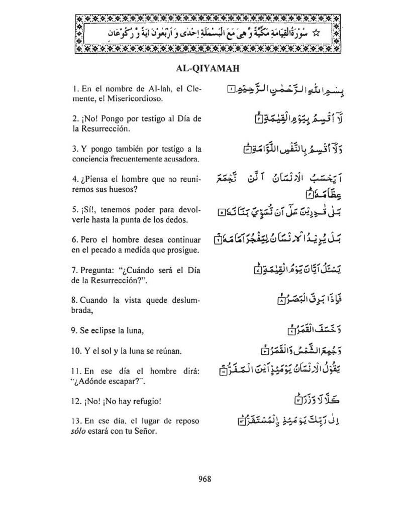 075-Al-Qiyamah-2
