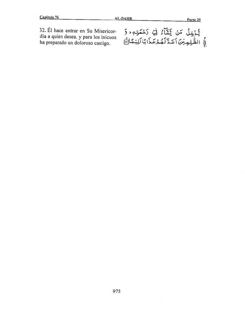 076-Al-Dahr-5