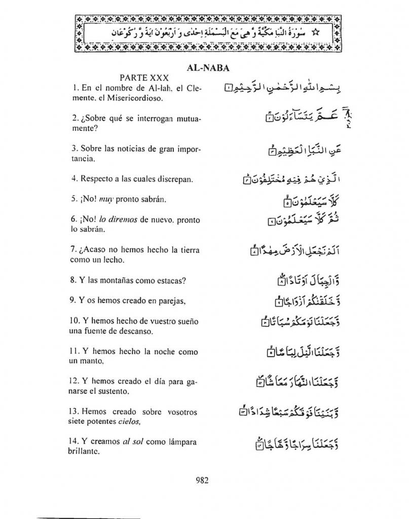078-Al-Naba-2