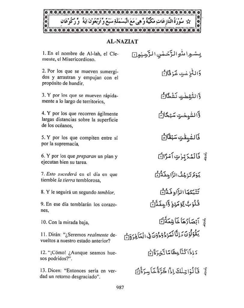 079-Al-Naziat-2