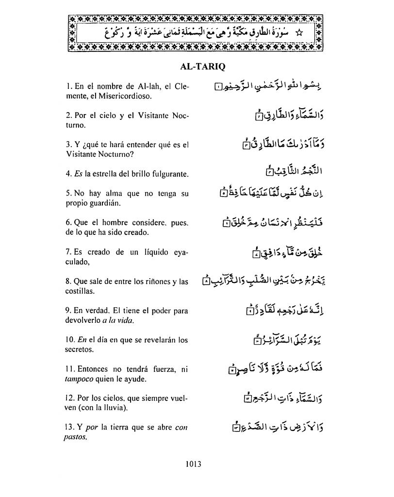 086-Al-Tariq-2