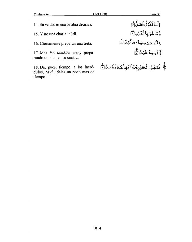 086-Al-Tariq-3
