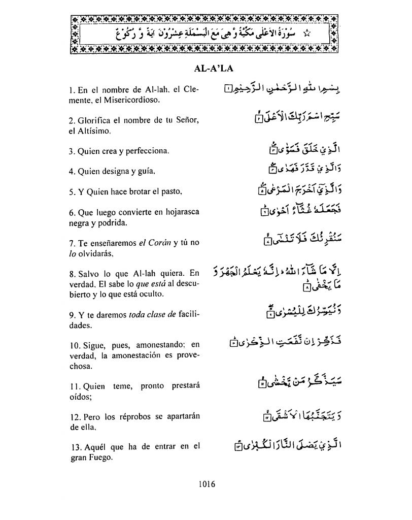 087-Al-Ala-2