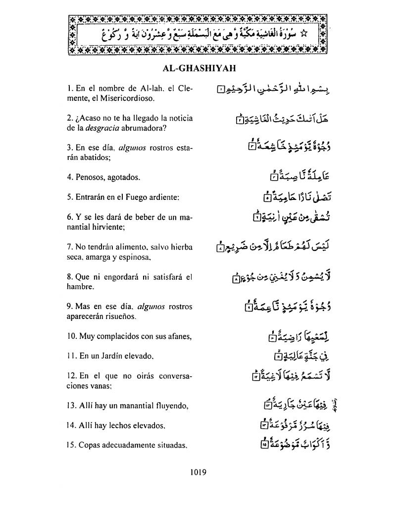 088-Al-Ghashiyah-2