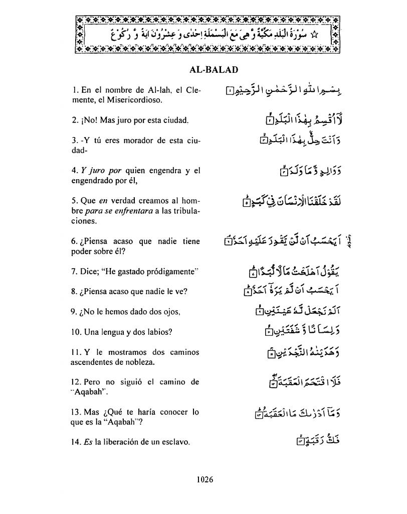 090-Al-Balad-2