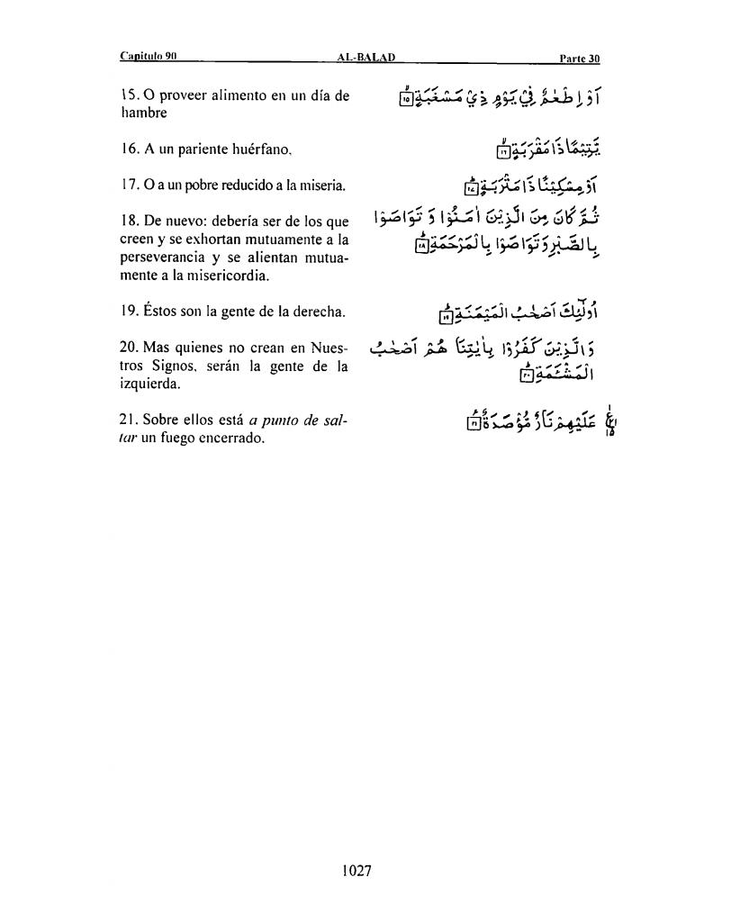 090-Al-Balad-3