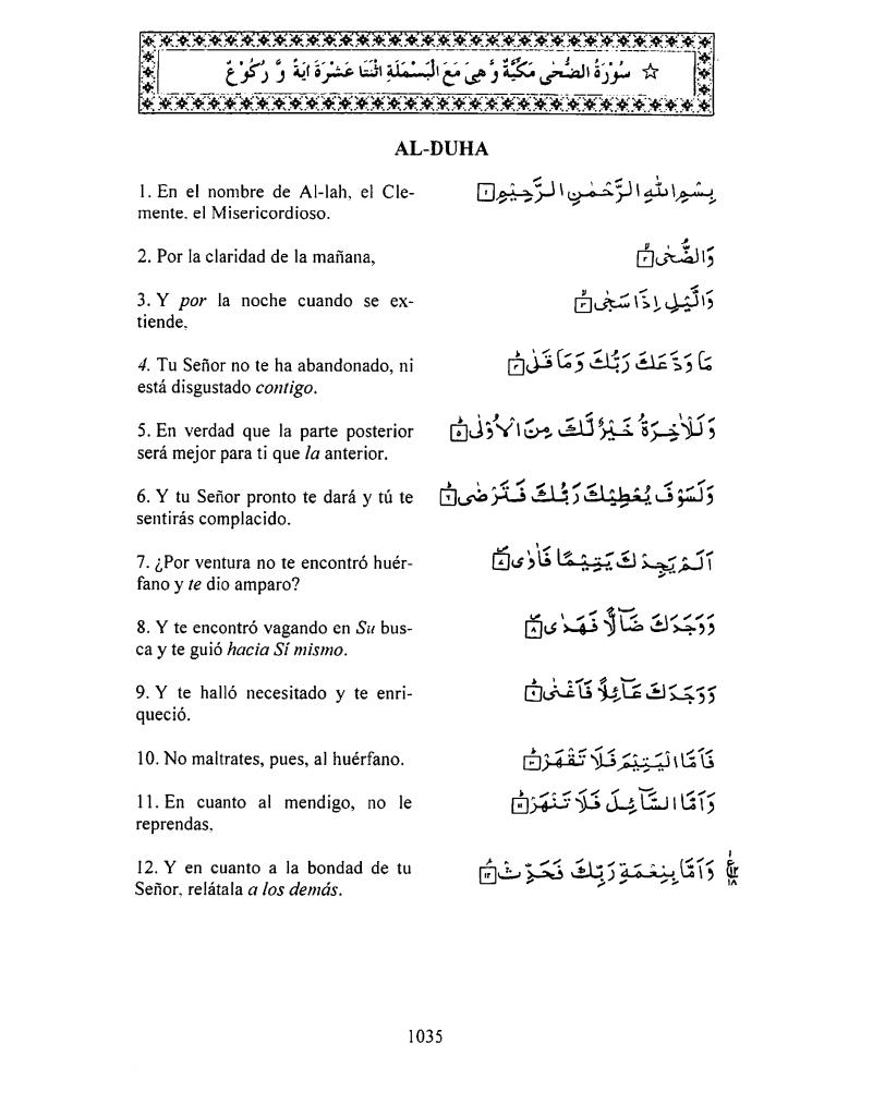 093-Al-Duha-2