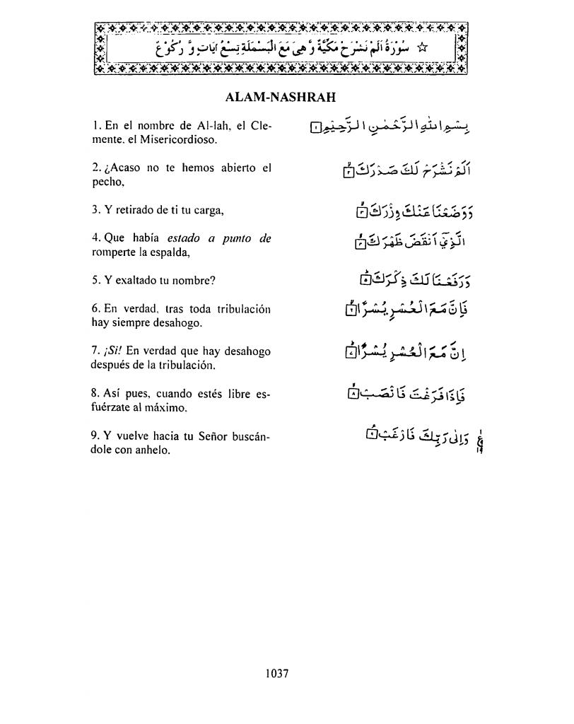 094-Alam-Nashrah-2