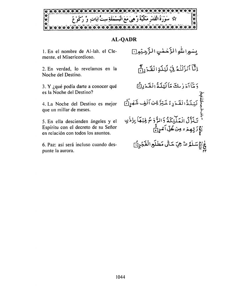 097-Al-Qadr-2