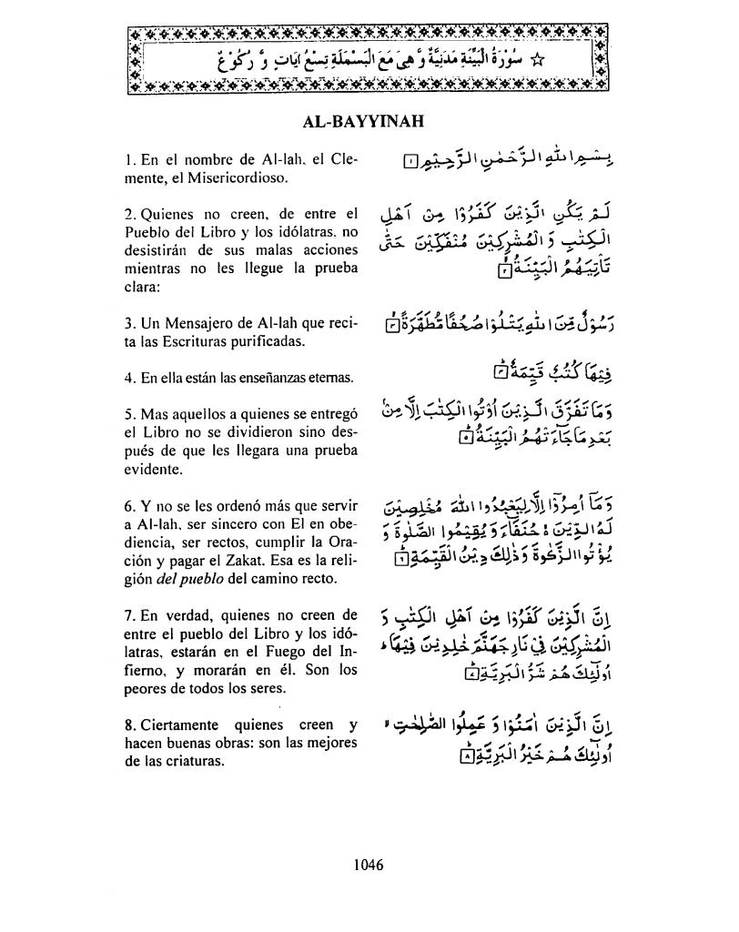 098-Al-Bayyinah-2