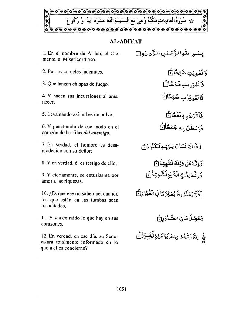 100-Al-Adiyat-2