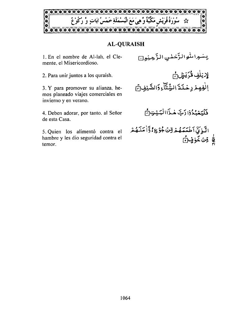 106-Al-Quraish-2