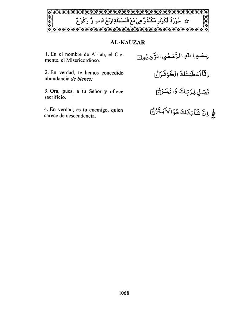 108-Al-Kauzar-2