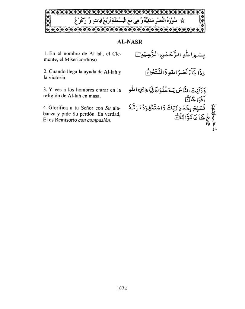 110-Al-Nasr-2