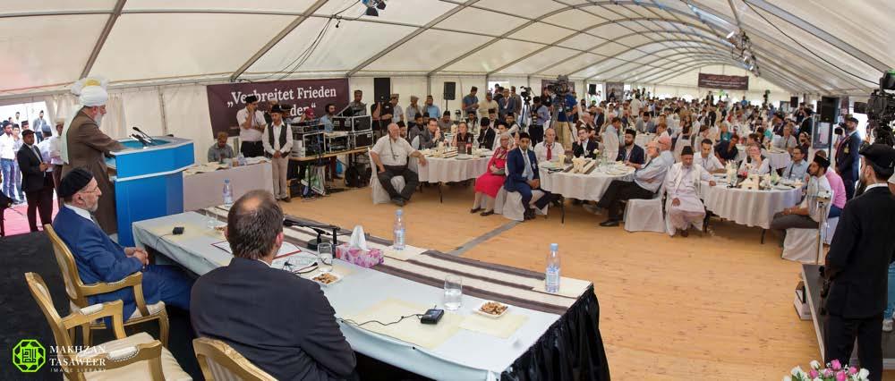 2016-08-28-DE-Pfungstadt-Foundation-007