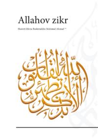 Hazrat Mirza Baširudin Mahmud Ahmad, Drugi Kalif Obećanog Mesije