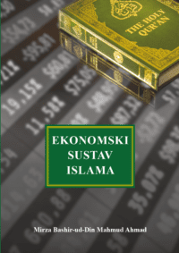 Eknomski sustav islama, Hazrat Mirza Baširudin Mahmud Ahmad