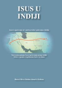 Isus u Indiji, Obećani Mesija - Reformator doba, Hazreti Mirza Ghulam Ahmad