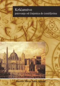 knjiga Kršćanstvo - putovanje od činjenica do izmišljotina, Hazrat Mirza Tahir Ahmad, Četvrti Kalif Obećanog Mesije