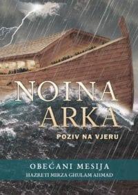 Noina Arka, knjiga Obečanog Mesije Hazreti Mirza Ghulam Ahmada