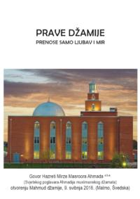Prave đamije prenose samo mir i ljubab, Hazreti Mirza Masroor Ahmad, Peti Kalifa Obećanog Mesije