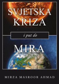 Svjetska kriza i put do mira Hazreti govor Hzretija Mirza Masroor Ahmada
