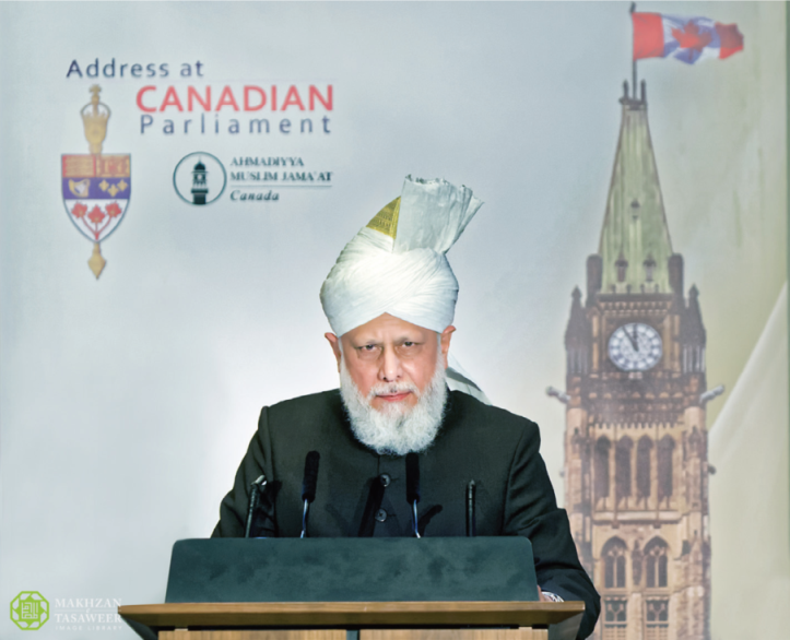 Peti Kalif Hazreti Mirza Masroor Ahmad u Kanadskom nacionalnom parlamentu, u saboru