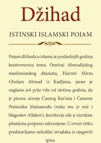 džihad, Jihad, pojam džihada, Obećani Mesija, Hazrat Mirza Ghulam Ahmad