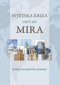 , Hazreti Mirza Masroor Ahmad, Peti Kalifa Obećanog Mesije