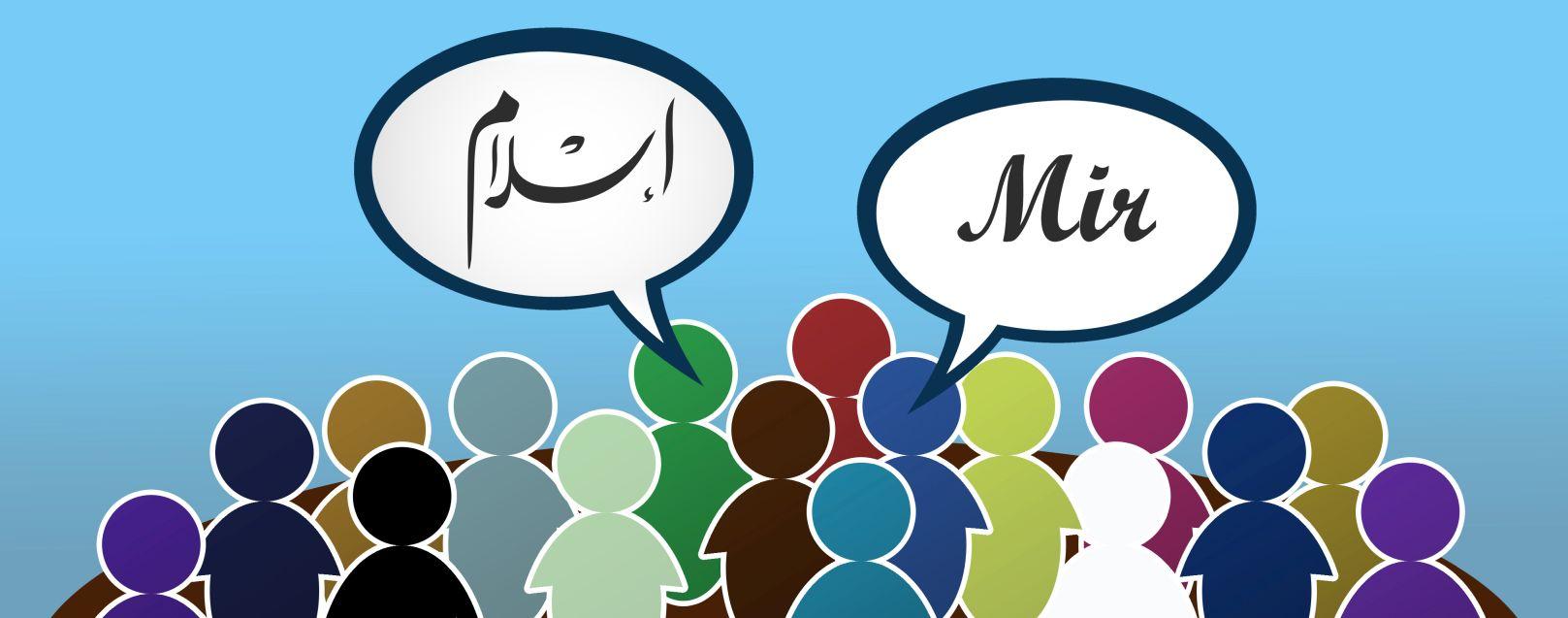 Islam znači mir religija mira