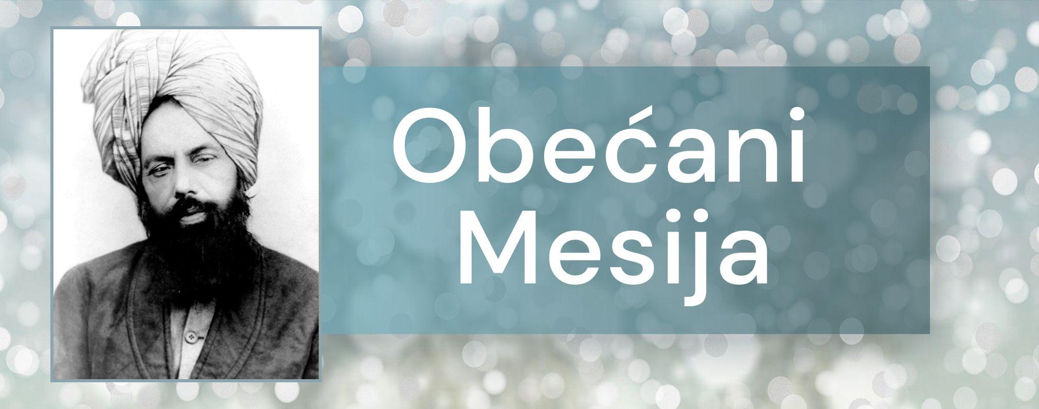 Hazreti Mirza Ghulam Ahmad Obećani Mesija