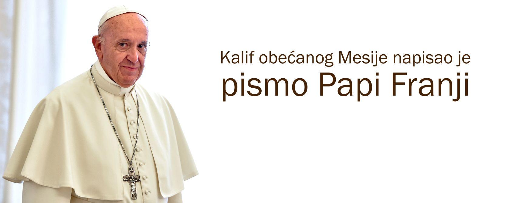 Pismo Njegovoj Svetosti Papi Franji - Papa Franje