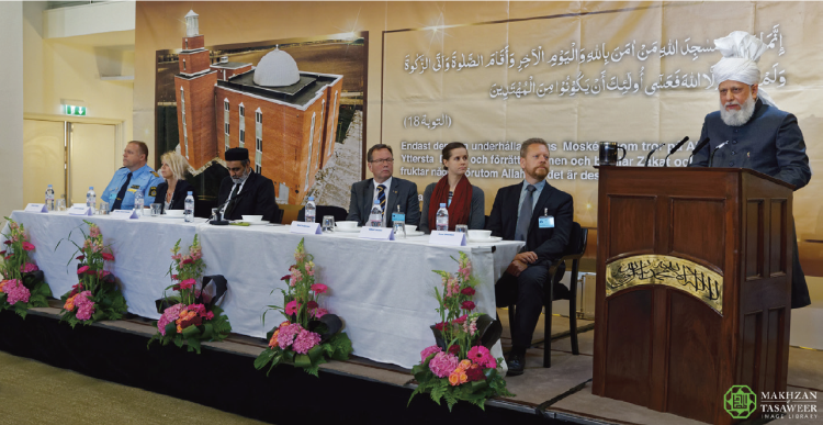 Švedska - Prave džamije prenose samo ljubav i mir - Hazrat Mirza Masroor Ahmad
