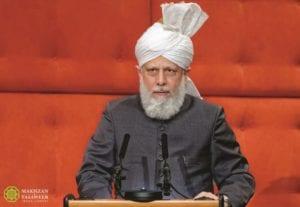 9. svibnja 2016. godine u Danskoj, Hazreti Mirza Masroor Ahmad