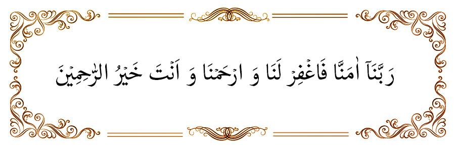 Molitva za Božiju milost i oprost